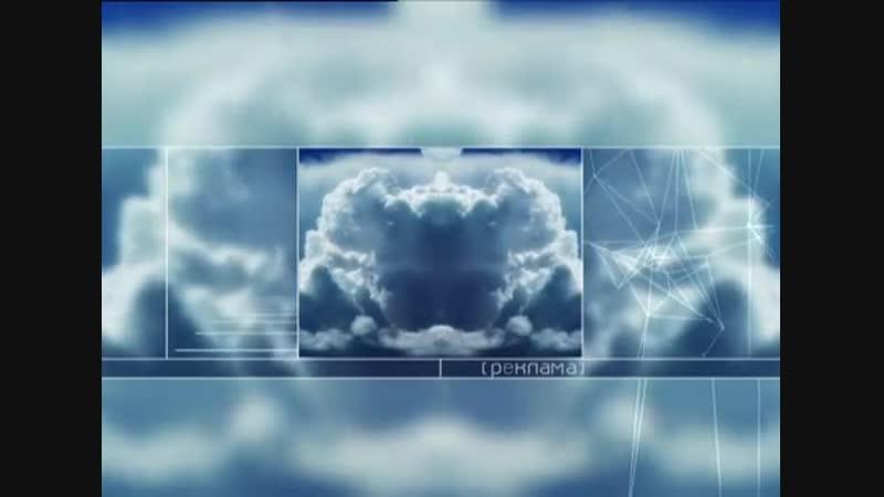 Рекламные заставки (ТНТ, 2002-2003)