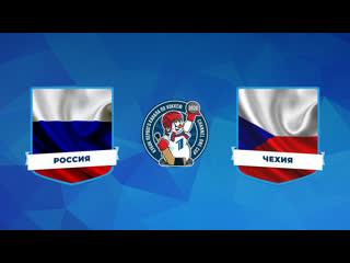 Россия – Чехия. Кубок Первого канала по хоккею 2020