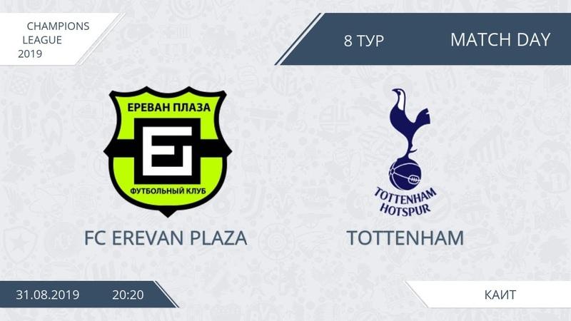 AFL19. Champions League. Day 8. FC Erevan Plaza Tottenham