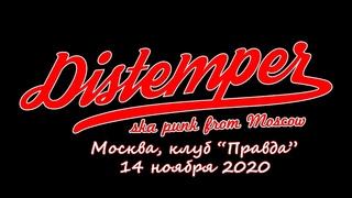 Концерт Distemper в Москве 14,11,20, клуб Правда, песня «Глаз».