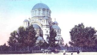 Взорванный Казанский кафедральный собор в городе Оренбурге