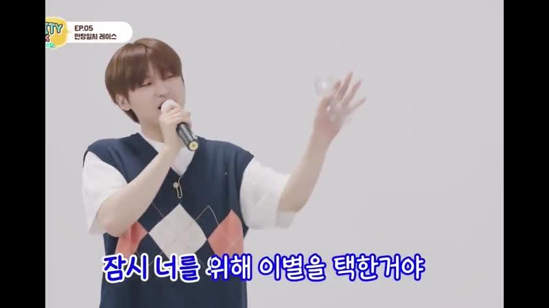 Woobin singing tears by so chanwhee
