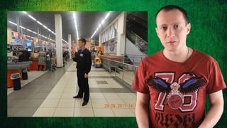 Самые позорные работы в РФ  и во всех странах бывшего советского союза