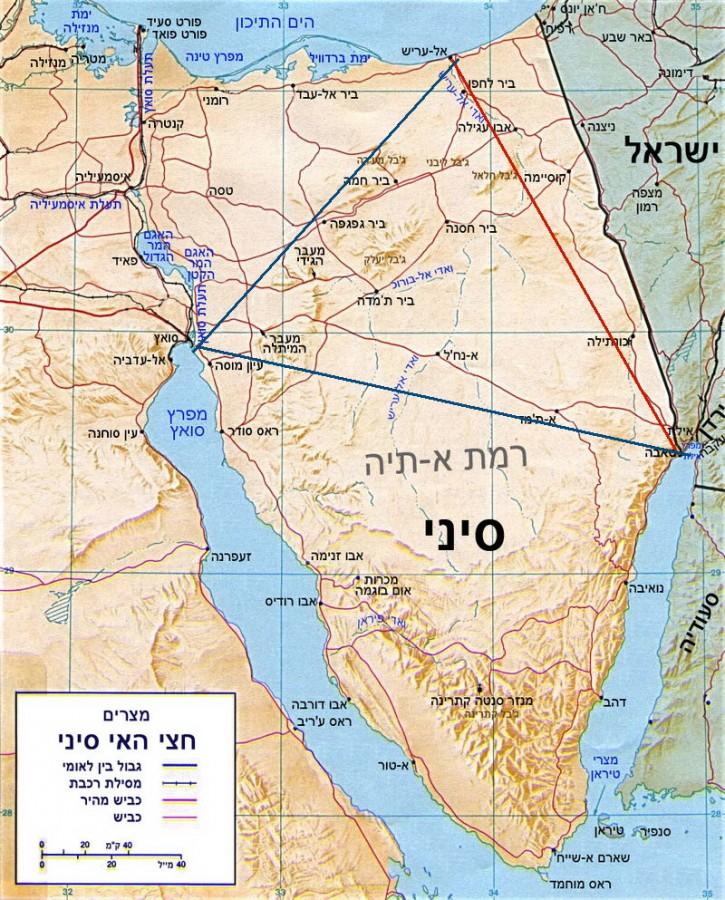 Карта Синайского полуострова. Синей линией обозначена граница 1841 года, красной – граница 1892 года, коричневая линия обозначает границу между Израилем и АРЕ на сегодняшний день.