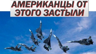«Поначалу Все Думали, Что Русские Ошиблись» – Рассказ Ветерана Сша О Первой Кобре Пугачева