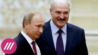 Путин может возглавить Беларусь? Латушко о том, как Лукашенко готовит глубокую интеграцию с Россией