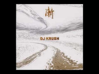 Dj Krush - Day's End