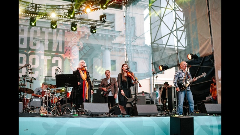 Steeleye Span @ Части Света Saint Petersburg 07 09 2019
