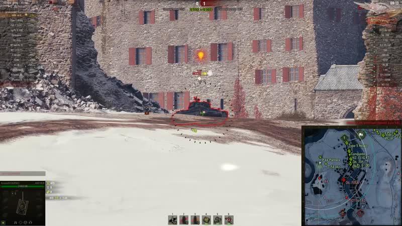 Amway921WOT ОБЗОР AMX 50 B Стиль за 5000 голды С ума сойти Яванский носорог мать его