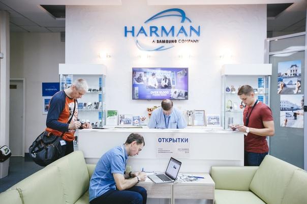 Работа для программистов в Нижнем Новгороде — HARMAN