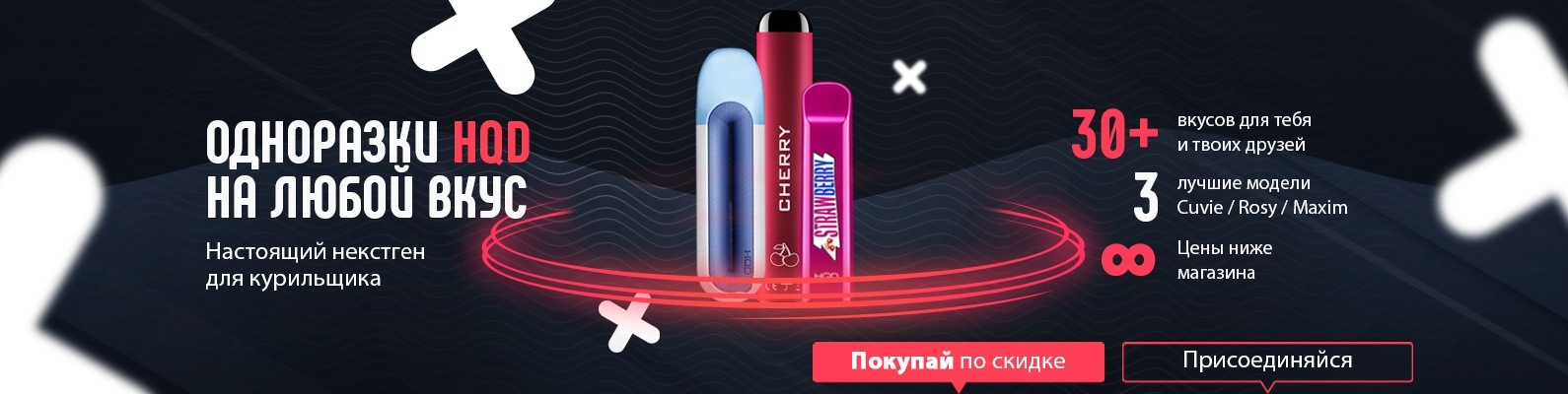 Одноразовые электронные сигареты купить спб сигареты оптом амурская область