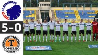 🔥 Копенгаген - Торпедо-БелАЗ 5-0 - Обзор Матча Второй раунд Лиги Конференций 29/07/2021 HD 🔥