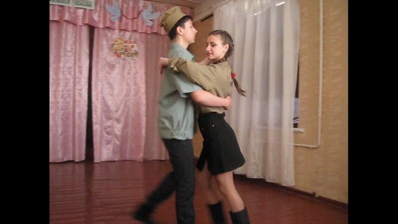 Танец А. Мищенко и М. Вернигора