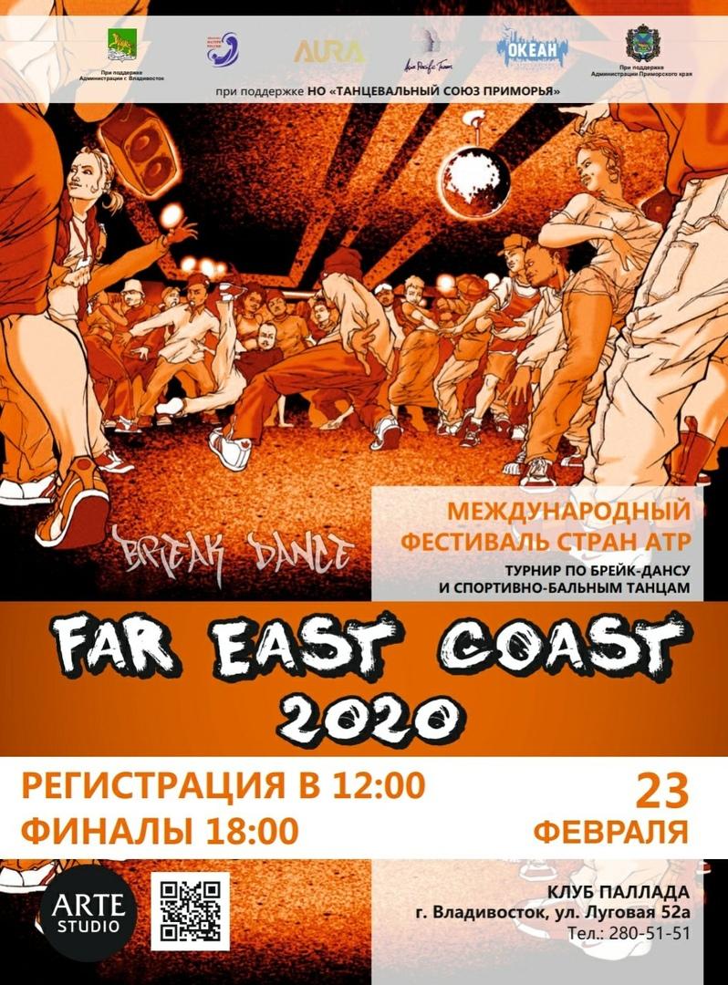Афиша Владивосток Far East Coast 2020