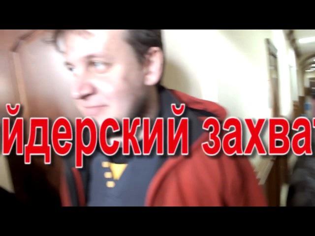 Задержание П. Типакова 9мая и захват завода Типакова, армянами.