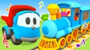 Car cartoons for kids NEW songs for kids - Leo the Truck cartoon for babies.