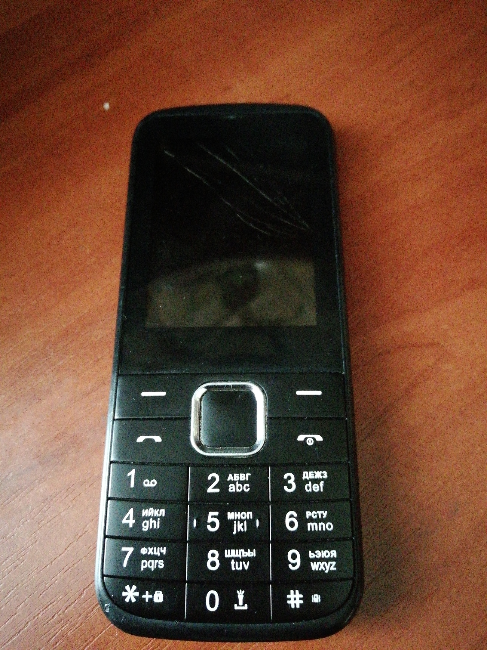Кто потерял телефон в такси Старый Город телефон JINGA обращаться в лс или по номеру 89157120213