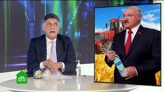 Лукашенко положил хрен на всё! НТВ о коронавирусе в Беларуси и перлах Лукашенко