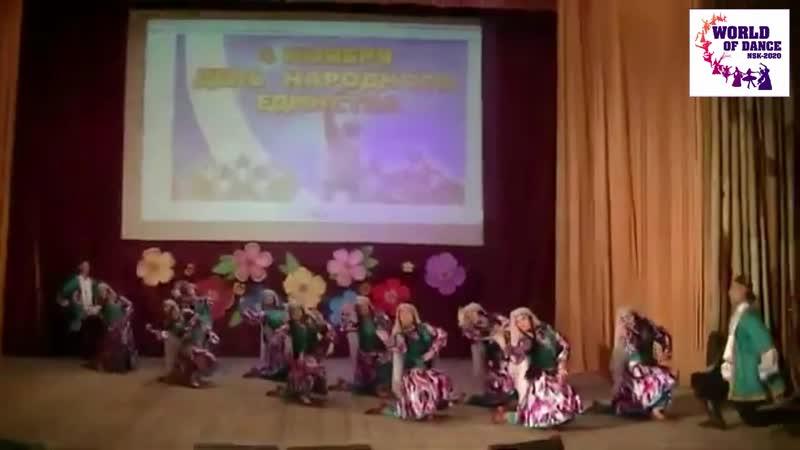 Нар хореогр анс Весна Таджикский танец МКУ СКО Боровское Новосибирская обл Новосибирский р н с Боровое 18