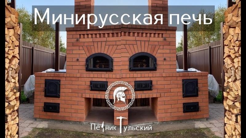 Мини русская с плитой для казана на две варочные панели