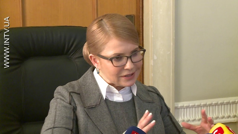 Юлія Тимошенко зустрілася з представниками громадських антикорупційних організацій