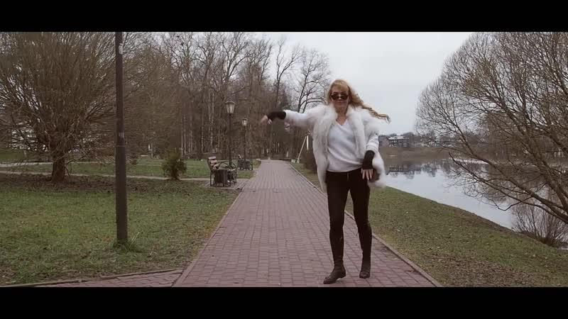 Аида Сергиенко - Месье (Официальный клип, 2019)