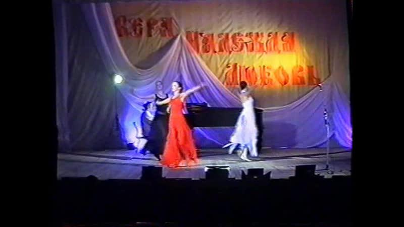 Вера Надежда Любовь концерт 30 09 2003