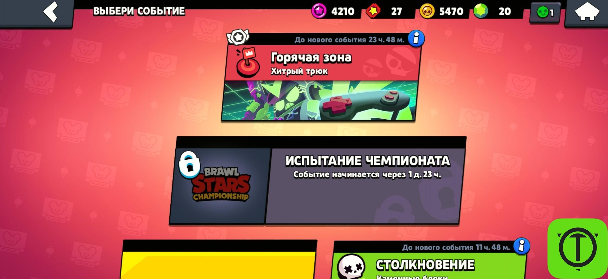 #НовостиBS@aurum_yt Через 2 дня в игре снова пройдет