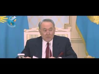 ШУТКИ ОТ ЕЛБАСЫ! Назарбаев шутит про Буша, поцелуи и врачей