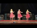 Brilliant Jukebox - Крути Бигуди - Рок-н-ролл 🎸 стиляги