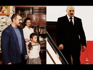 Два часа назад! Жену сына взяли – Лукашенко вскрикнул. Добрались – Витя в шоке, семью накрыли.Арест!