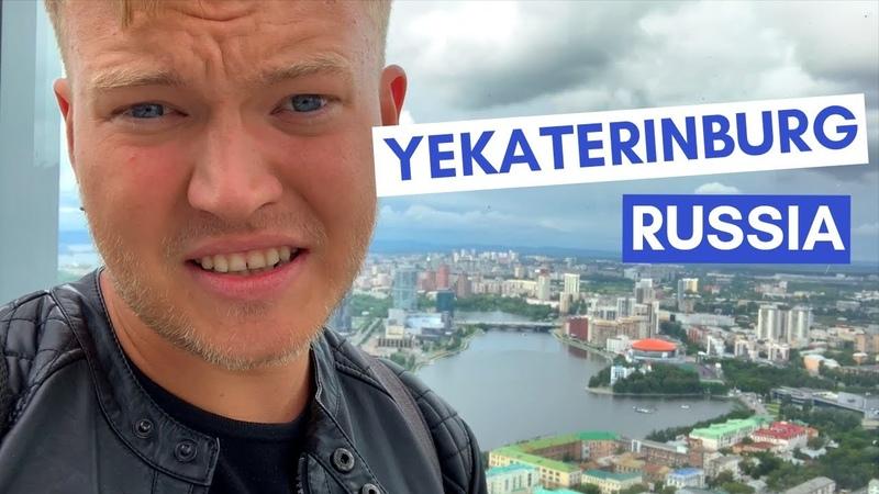 An Englishman in Yekaterinburg Англичанин в Екатеринбурге