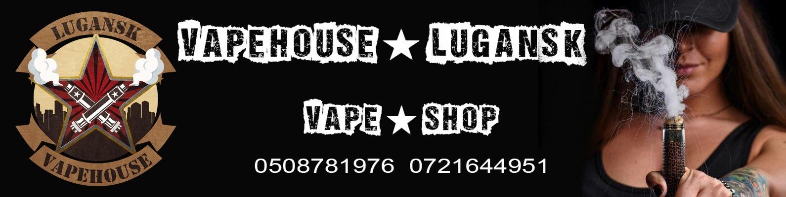 Купить электронную сигарету луганске испарители для электронных сигарет ego aio купить