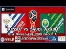 Russia vs Saudi Arabia | FIFA World Cup 2018 Group A | Match 1 Predictions FIFA 18