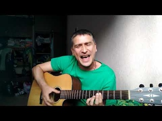 Трофим - Ветер в голове (кавер на гитаре)
