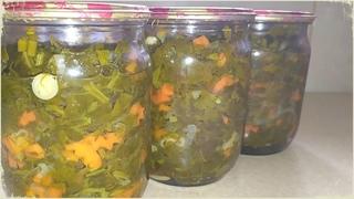 Щавель с зеленью и морковью на зиму, Зелёный борщ в банке, Щавельный суп, Заготовки на зиму