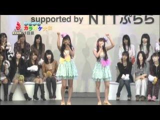 ~AKB48: YuruYuru Karaoke Competition~ 11. Haru ga Kuru made