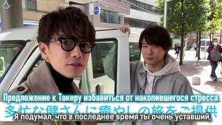 [FSG Demiurges] Спонтанное путешествие с Такеру/TAKERU NO PLAN DRIVE эп 1