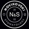 NOVIKOVSKI STOMATOLOGY