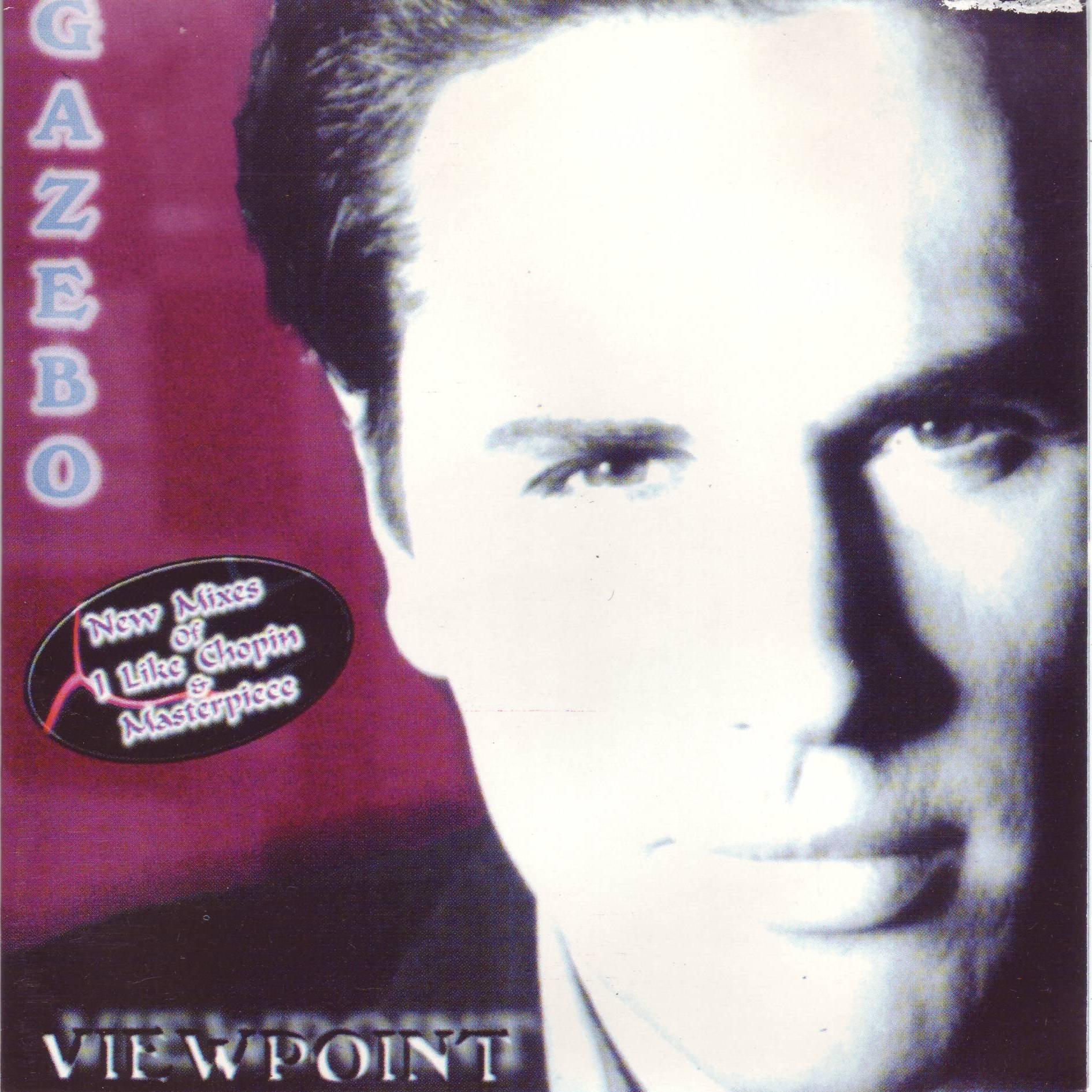 Gazebo album Viewpoint