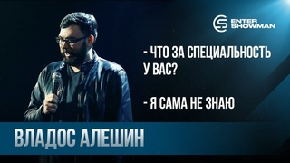 Владос Алёшин / Central StandUp / (стендап 2019)