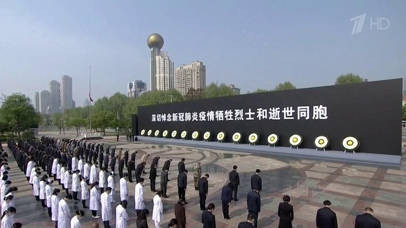 ВКитае объявлен День национального траура пожертвам коронавируса Новости Первый канал