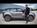 Люкс по цене Кодиака: Range Rover Evoque 2020 тест драйв нового Рендж Ровер Эвок. Игорь Бурцев