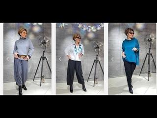 Дизайнерских модные женские костюмы отзывы, Обзор костюмов для женщин цена, купить