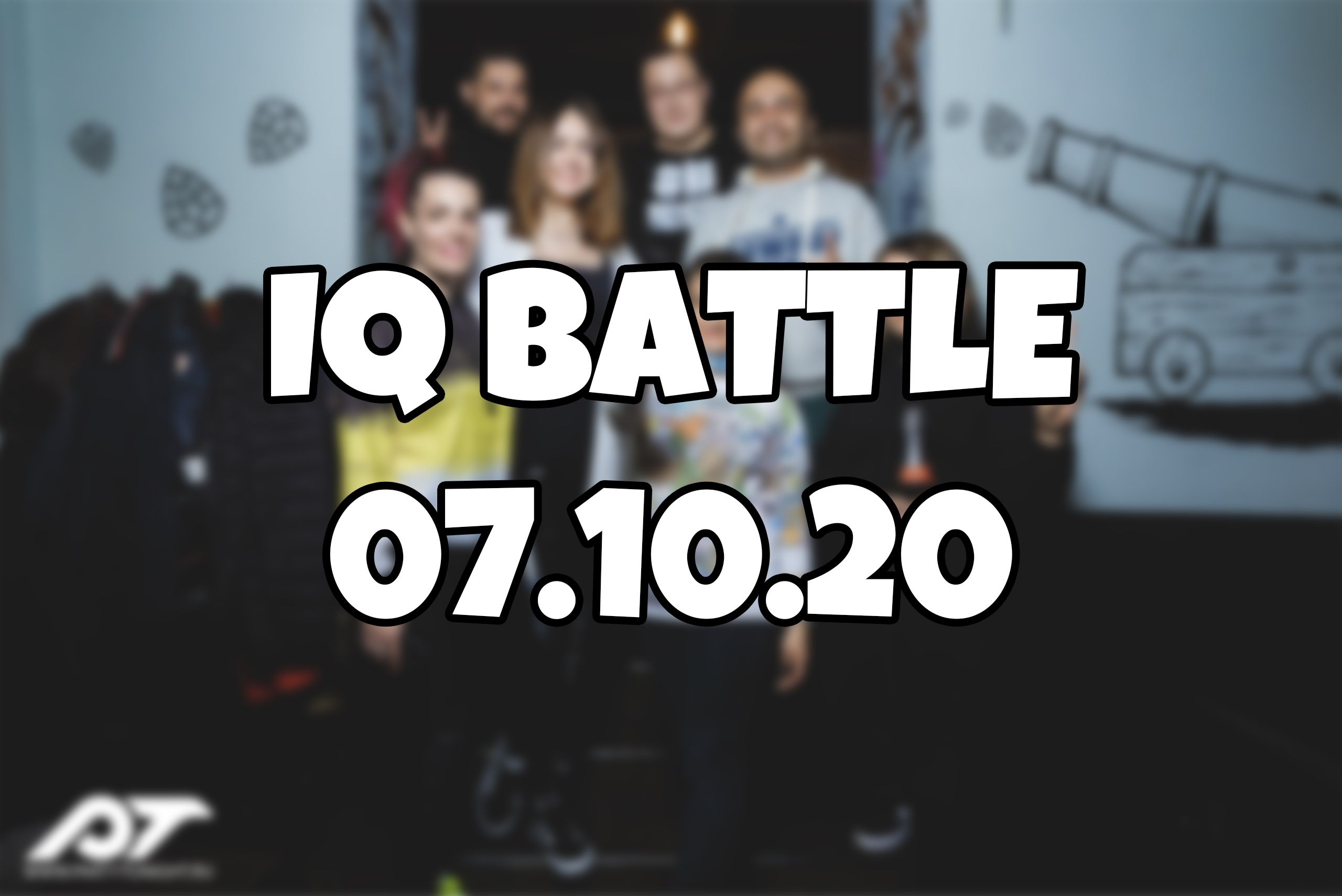 IQ Battle | 07.10 (73 фото)