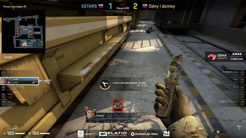 OBNX XMAS CUP 1uDomoy vs 5STARS