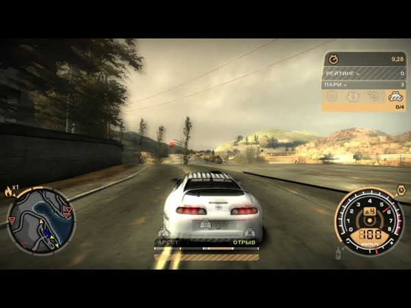 RaceCop Chase (Toyota Supra) Den