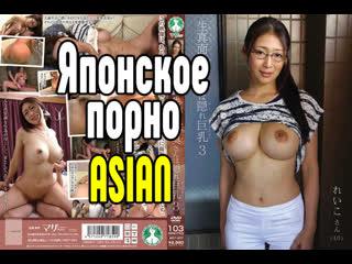 ASIAN SEX HENTAI большие сиськи big tits [Трах, all sex, porn, big tits, Milf, инцест, порно blowjob brazzers секс анальное]