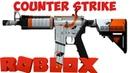 Контр Страйк играем онлайн бесплатно 1 на 6 . Counter Blox и Strike без роблоксов global offensive.