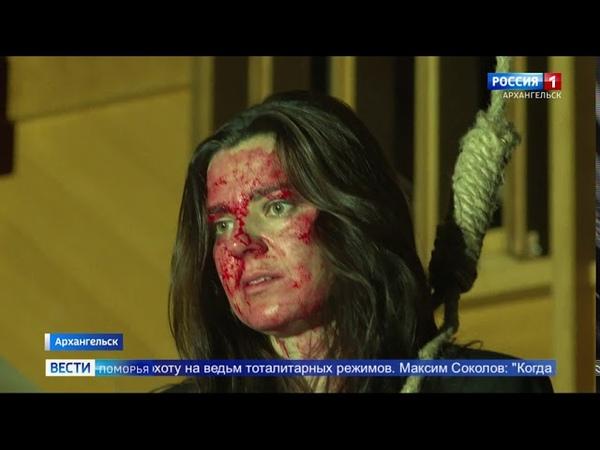 Суд инквизиции в стенах старинной Кирхи постановка Молот Архангельского молодёжного театра